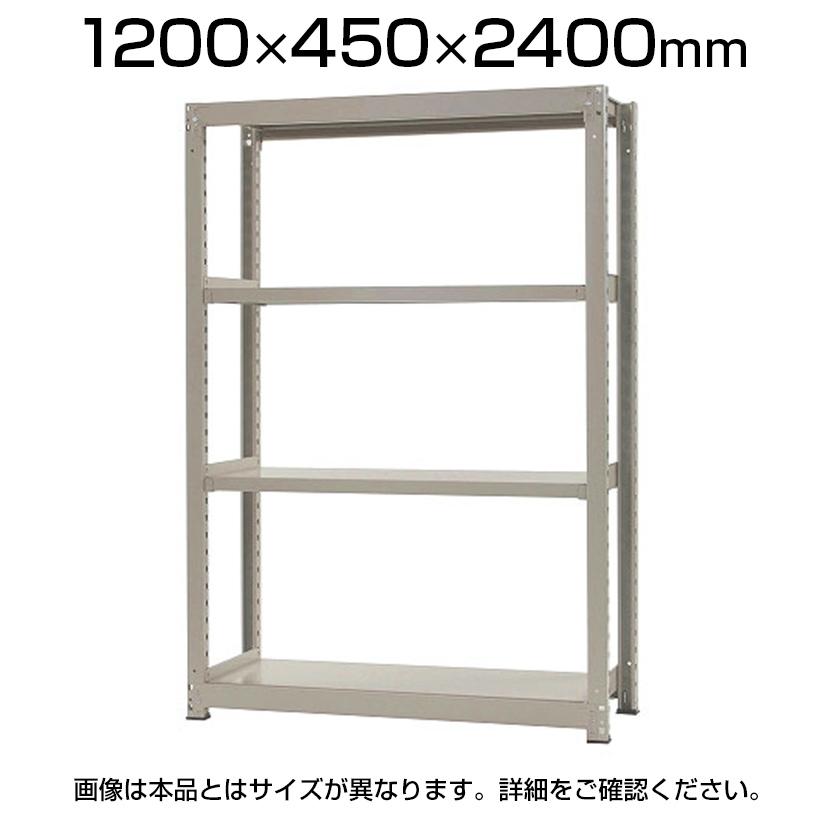 【本体】スチールラック 中量 300kg-単体 4段/幅1200×奥行450×高さ2400mm/KT-KRM-124524-S4