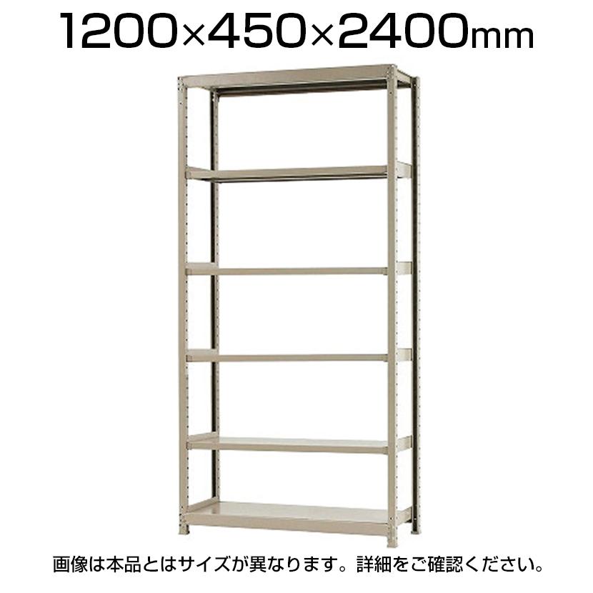 【本体】スチールラック 中量 300kg-単体 6段/幅1200×奥行450×高さ2400mm/KT-KRM-124524-S6
