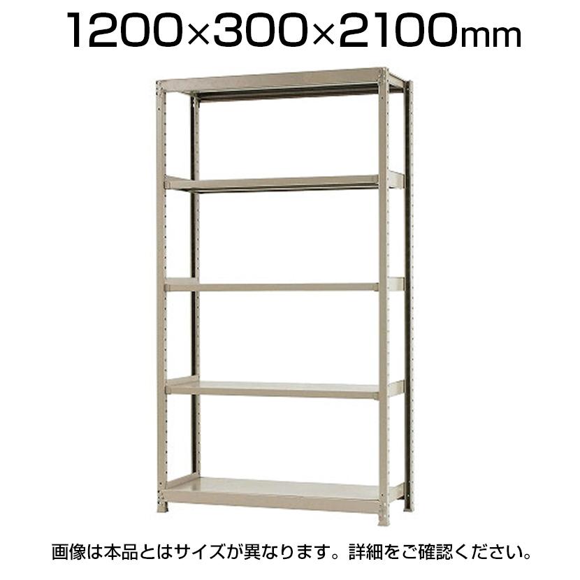 【本体】スチールラック 軽中量 200kg-単体 5段/幅1200×奥行300×高さ2100mm/KT-KRS-123021-S5