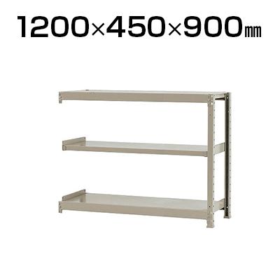 【追加/増設用】スチールラック 軽中量 200kg-増設 3段/幅1200×奥行450×高さ900mm/KT-KRS-124509-C3
