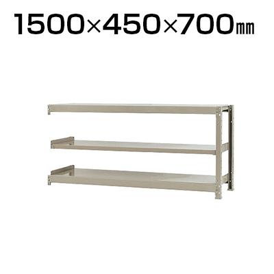 【追加/増設用】スチールラック 軽中量 200kg-増設 3段/幅1500×奥行450×高さ700mm/KT-KRS-154507-C3