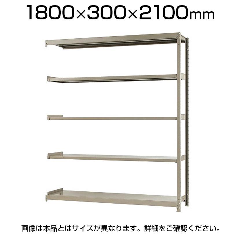 【本体】スチールラック 軽中量 200kg-単体 5段/幅1800×奥行300×高さ2100mm/KT-KRS-183021-S5