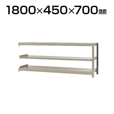 【追加/増設用】スチールラック 軽中量 200kg-増設 3段/幅1800×奥行450×高さ700mm/KT-KRS-184507-C3