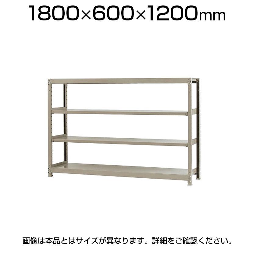 【本体】スチールラック 軽中量 200kg-単体 4段/幅1800×奥行600×高さ1200mm/KT-KRS-186012-S4