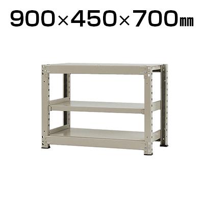 【本体】スチールラック 中量 300kg-単体 3段/幅900×奥行450×高さ700mm/KT-KRM-094507-S3