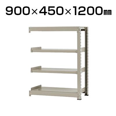 【追加/増設用】スチールラック 中量 300kg-増設 4段/幅900×奥行450×高さ1200mm/KT-KRM-094512-C4