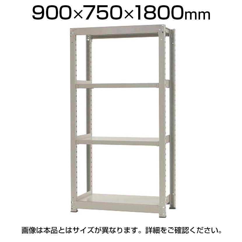 【本体】スチールラック 中量 300kg-単体 4段/幅900×奥行750×高さ1800mm/KT-KRM-097518-S4