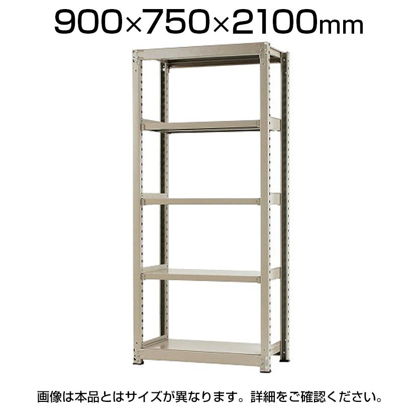 【本体】スチールラック 中量 300kg-単体 5段/幅900×奥行750×高さ2100mm/KT-KRM-097521-S5