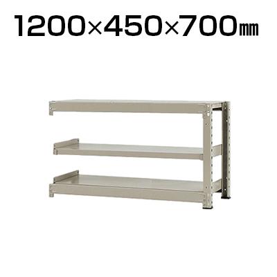 【追加/増設用】スチールラック 中量 300kg-増設 3段/幅1200×奥行450×高さ700mm/KT-KRM-124507-C3