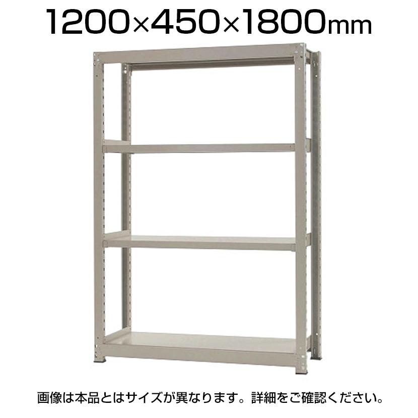 【本体】スチールラック 中量 300kg-単体 4段/幅1200×奥行450×高さ1800mm/KT-KRM-124518-S4