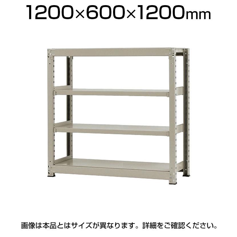 【本体】スチールラック 中量 300kg-単体 4段/幅1200×奥行600×高さ1200mm/KT-KRM-126012-S4