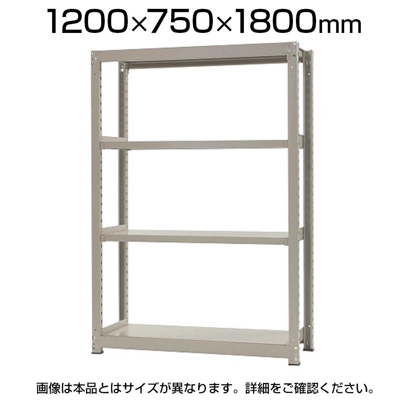 【本体】スチールラック 中量 300kg-単体 4段/幅1200×奥行750×高さ1800mm/KT-KRM-127518-S4