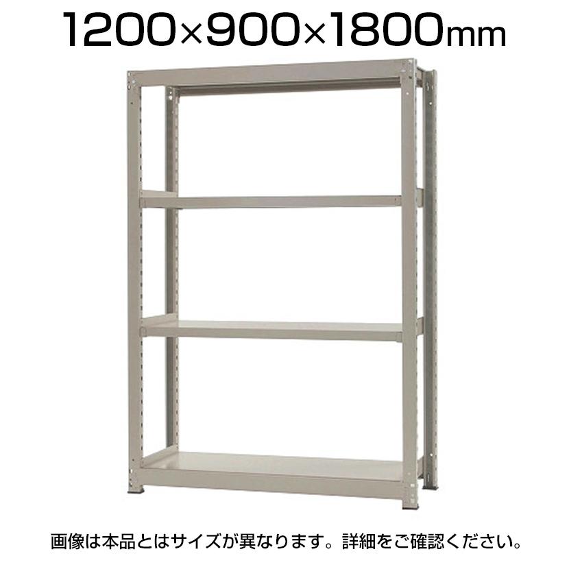 【本体】スチールラック 中量 300kg-単体 4段/幅1200×奥行900×高さ1800mm/KT-KRM-129018-S4
