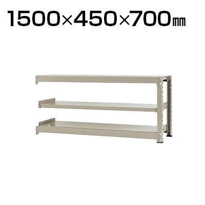 【追加/増設用】スチールラック 中量 300kg-増設 3段/幅1500×奥行450×高さ700mm/KT-KRM-154507-C3