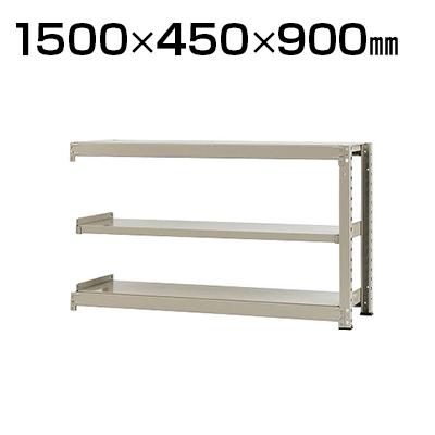 【追加/増設用】スチールラック 中量 300kg-増設 3段/幅1500×奥行450×高さ900mm/KT-KRM-154509-C3