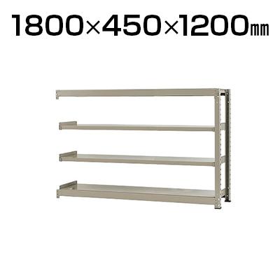 【追加/増設用】スチールラック 中量 300kg-増設 4段/幅1800×奥行450×高さ1200mm/KT-KRM-184512-C4