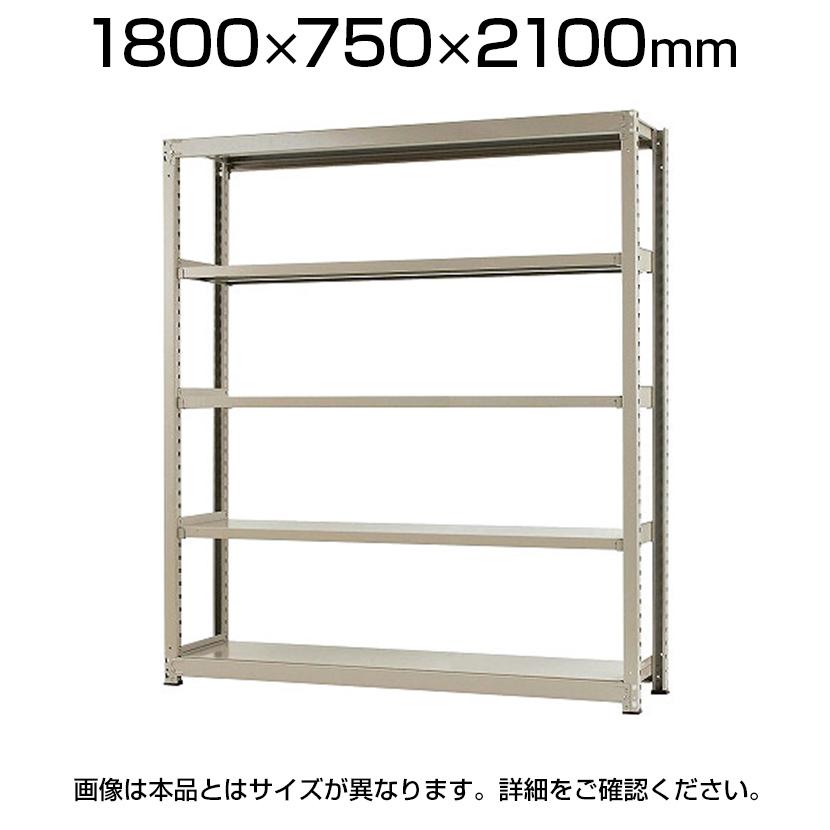 【本体】スチールラック 中量 300kg-単体 5段/幅1800×奥行750×高さ2100mm/KT-KRM-187521-S5