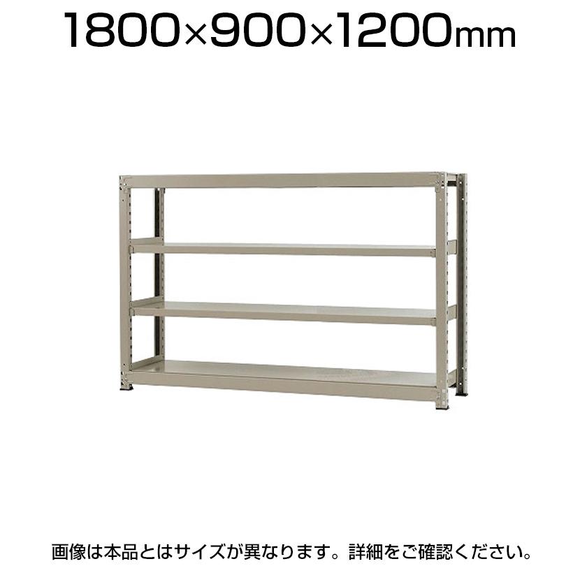 【本体】スチールラック 中量 300kg-単体 4段/幅1800×奥行900×高さ1200mm/KT-KRM-189012-S4