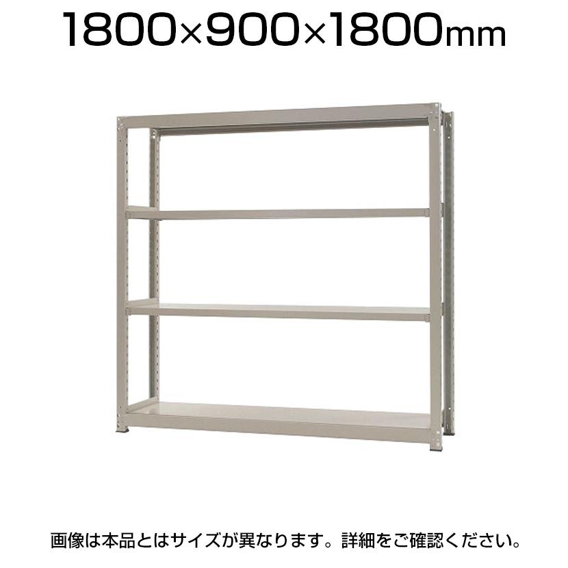 【本体】スチールラック 中量 300kg-単体 4段/幅1800×奥行900×高さ1800mm/KT-KRM-189018-S4