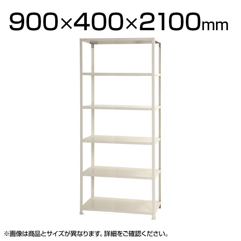 【本体】スチールラック スリムラック 40kg 6段/幅900×奥行400×高さ2100mm/KT-NSTR-766