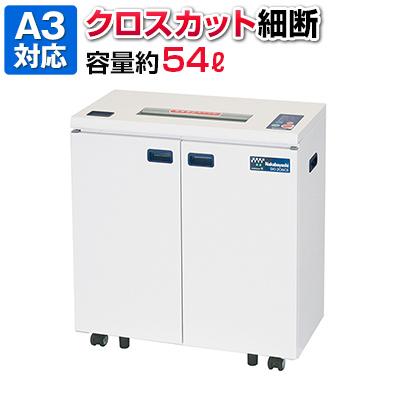 オフィスクロスカットコンパクトシュレッダー SXシリーズ A3/54L/セキュリティーレベル4/超静音