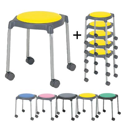 【6脚セット】丸椅子 スツール スタッキングチェア キャスター付き CUPPO 背もたれなし 6脚  スツール チェア ミーティングチェア 会議椅子 会議用 会議チェア 会議いす 店舗 お店 丸イス キャスター脚