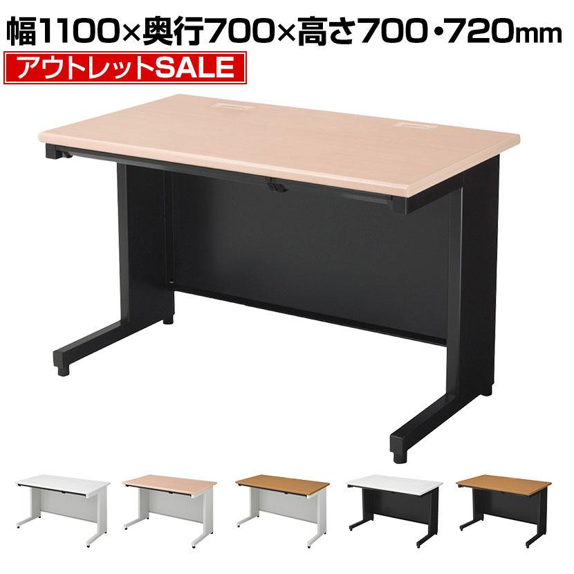 法人様限定 返品交換不可 日本製 プラス スチールデスクSH2 オフィスデスク 720mm 平机 事務机 高品質 幅1100×奥行700×高さ700