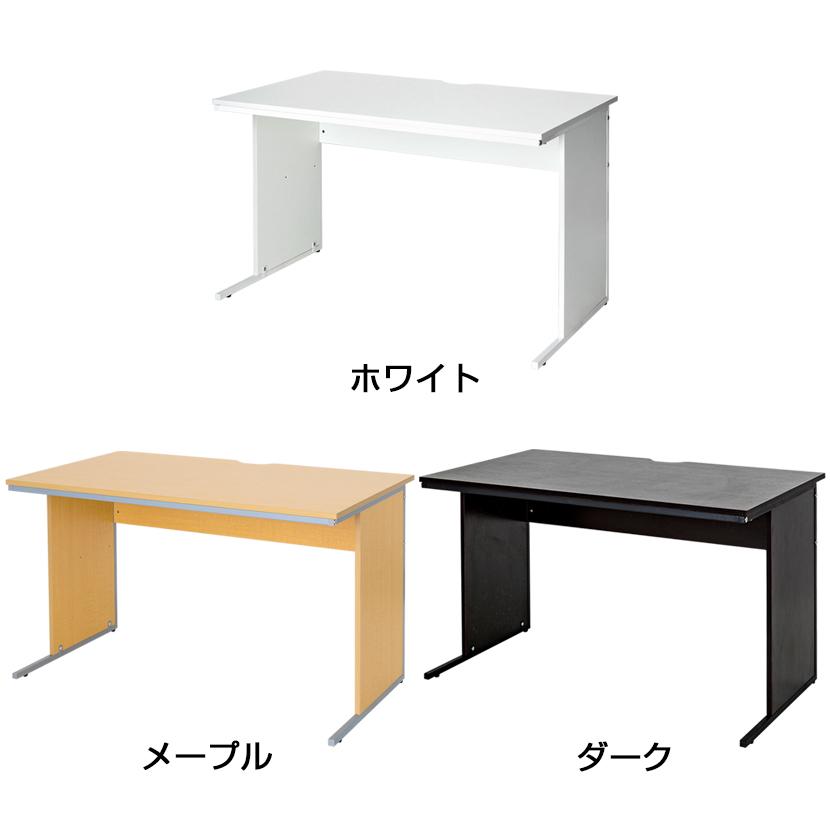 ... Office Desks Office Desk Width 1200 X 700 Mm White Maple Dark Desk  Office ...