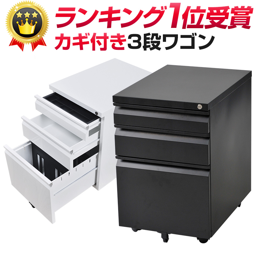 Office Storing Society Business Desk Step Cabinet Chest Side Table White Furniture Wagon With The Oar Lock Caster Pen Tray