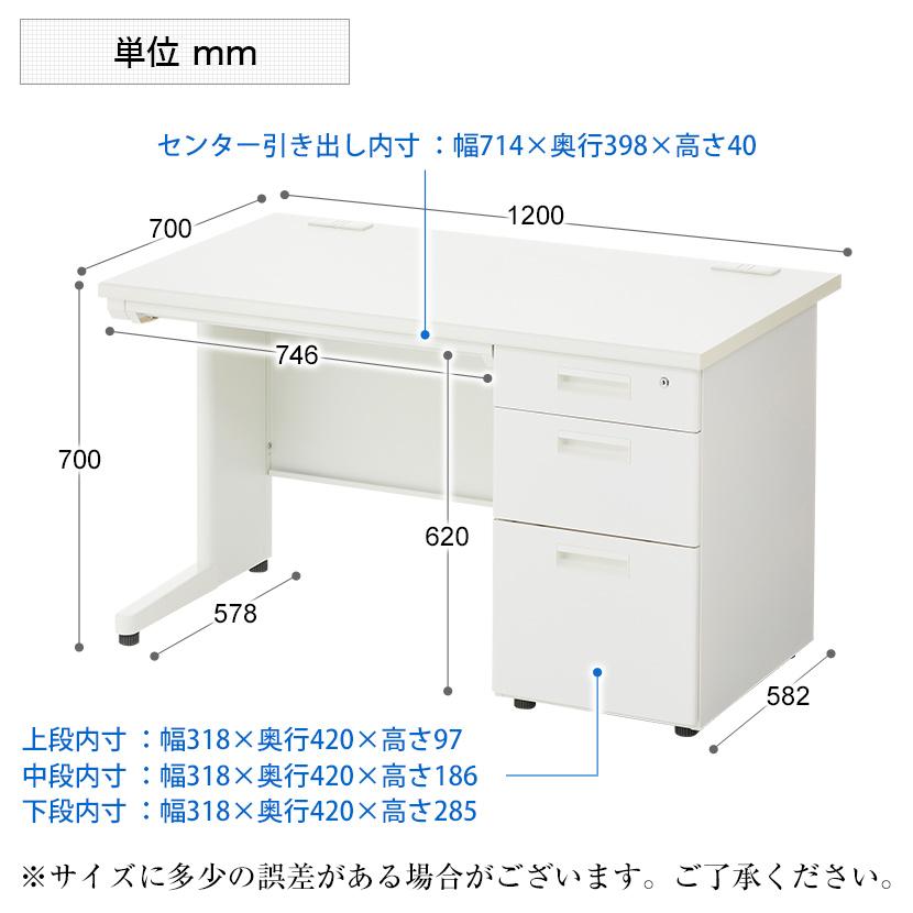 officecom Rakuten Global Market Cantilever steel desks wing