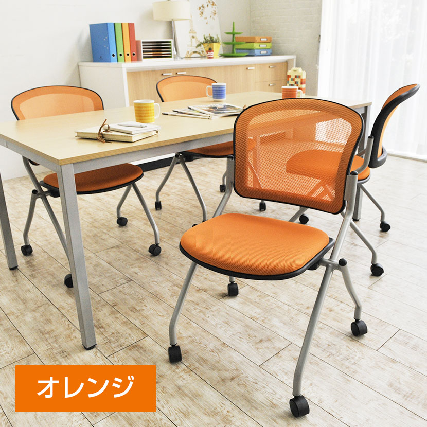 office com rakuten global market no meeting chair mesh chair
