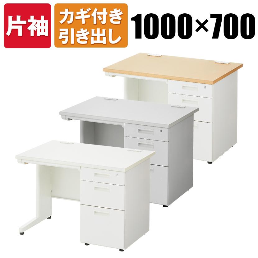 White: 10 / 11 Stock Will Steel Desk Office Desk Single Pedestal Desk With  Width ...