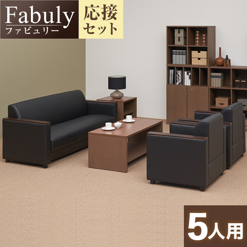 Excellent Take Reception Set Three People For Five And Hang 1 Sofa The Visitors Room Armchair Arm Sofa For Five Sofas For The Sofa 2 Woodenness Reception Machost Co Dining Chair Design Ideas Machostcouk