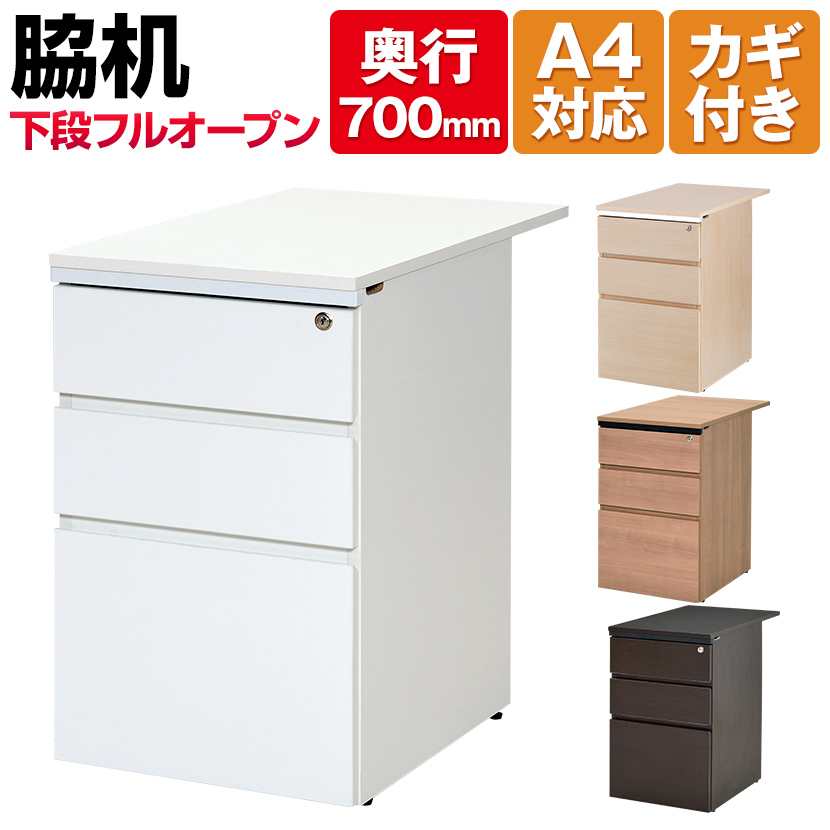 Desk Office Furniture With All Lock Width 435 Depth 700 700mm In Height Sleeves Side Work Table Key The