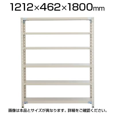 プラス PB 軽量ラック(天地6段)ボルトレス 幅1212×奥行462×高さ1800mm