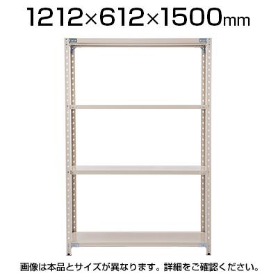 プラス PB 軽量ラック(天地4段)ボルトレス 幅1212×奥行612×高さ1500mm
