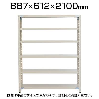 プラス PB 軽量ラック(天地6段)ボルトレス 幅887×奥行612×高さ2100mm