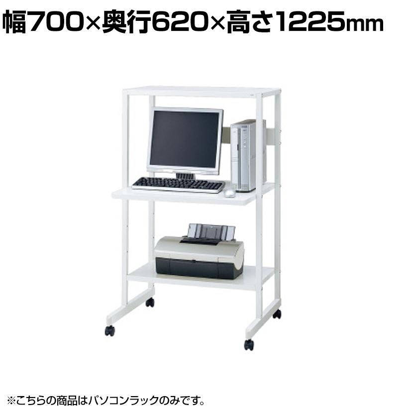 PLUS PC-FY シリーズ パソコンラック 幅700×奥行620×高さ1225mm PC-FY1207