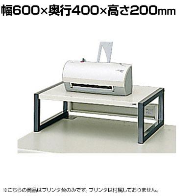 PLUS 卓上プリンタ台 幅600×奥行400×高さ200mm PR-10