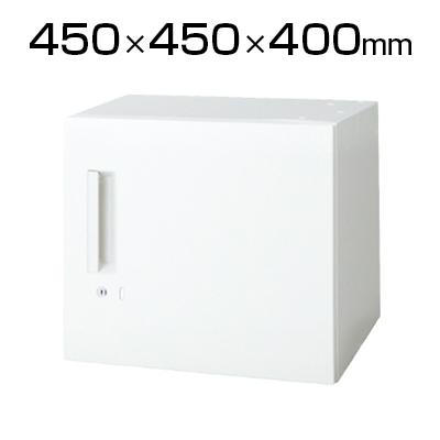 L6 片開き保管庫 L6-40ACR W4 ホワイト 幅450×奥行450×高さ400mm