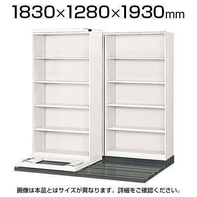 L6 横移動基本型 L6-444YM-K W4 ホワイト 幅1830×奥行1280×高さ1930mm