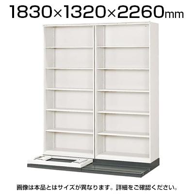 L6 横移動基本型 L6-553YH-K W4 ホワイト 幅1830×奥行1320×高さ2260mm