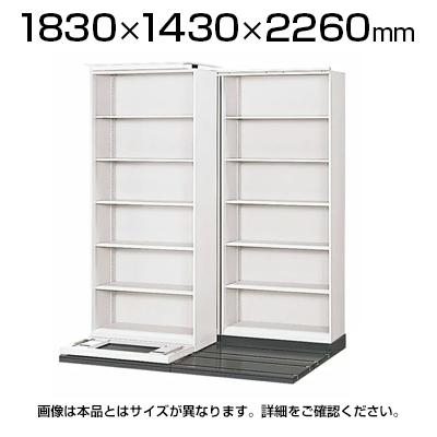 L6 横移動基本型 L6-555YM-K W4 ホワイト 幅1830×奥行1430×高さ1930mm