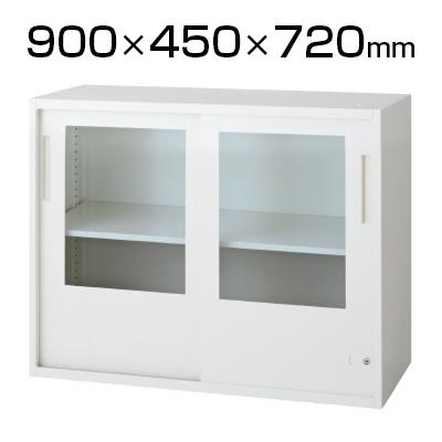 L6 引違いガラス保管庫 L6-70G 幅900×奥行450×高さ720mm