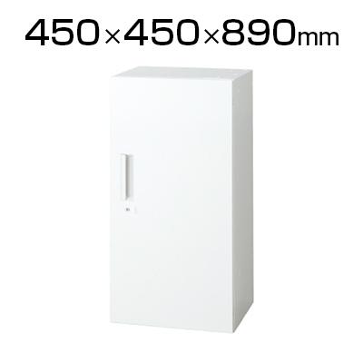 L6 片開き保管庫 L6-90AC W4 ホワイト 幅450×奥行450×高さ890mm