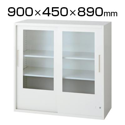 L6 引違いガラス保管庫 L6-90G 幅900×奥行450×高さ890mm