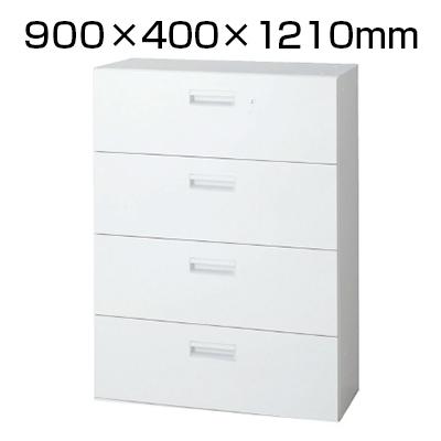 L6 ラテラル保管庫4段 L6-A120H-4 W4 ホワイト 幅900×奥行400×高さ1210mm