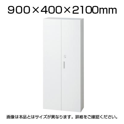 L6 ICライト両開き保管庫 L6-A210A-IC ホワイト 幅900×奥行400×高さ2100mm