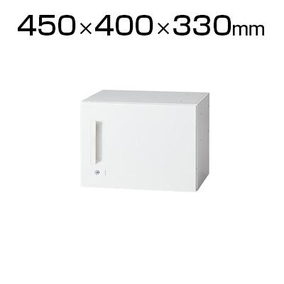 L6 片開き保管庫 L6-A30ACR ホワイト 幅450×奥行400×高さ330mm