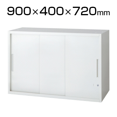 L6 3枚引違い保管庫 L6-A70SS W4 ホワイト 幅900×奥行400×高さ720mm